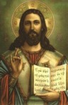 Jesus expresando la Trinidad